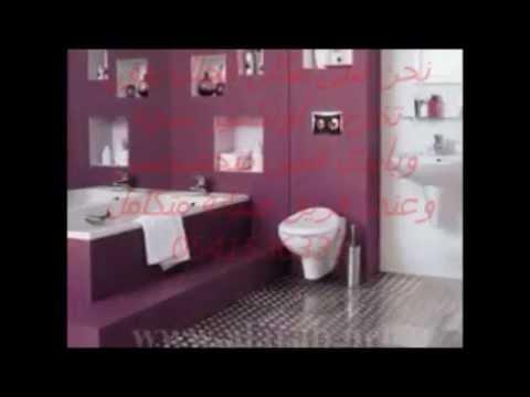 شركه العالميه للتنظيف بالرياض –  شركة كشف تسربات المياه 0541536333 الدمام – الرياض